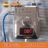 KGW5數位式溫度感測器  數位式溫度感測器廠家,數位式溫度感測器供應