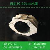 戶外高壓桿電纜夾子描述 絕緣性能優異電纜固定夾具種類