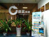 深圳有沒有拆分盤系統開發大公司