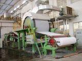 餐巾紙造紙機(1092)