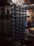 一齣24腔PET24腔農藥瓶胚模具 22口徑 24口徑瓶胚模具