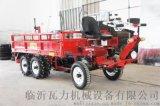 多功能田園搬運管理機 WY-500-8M