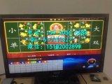12生肖49數位紅藍綠六合遊戲彩票機網路版十二生肖彩票機