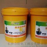 合軒供應湘潭高溫鏈條油,300度鏈條油生產廠家,不結焦不冒煙