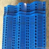 山東陽泉金屬擋風牆 金屬抑塵網 耐高溫使用年限長