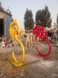 玻璃鋼運動雕塑擺件,校園、體育主題公園、廣場雕塑