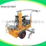 勤達QD-500H手推式路面劃線機