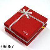 包裝盒(09057)