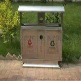 戶外小區景點分類果皮箱不鏽鋼分類果殼箱 鋼木垃圾桶 240L鐵質塑料垃圾桶 支持來圖定製