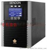 北京山頓10千瓦ups電源報價 廠家直銷
