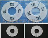 尺碼標 服裝尺碼標 尺碼夾 圓形尺碼標 塑料尺碼標