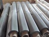 不鏽鋼過濾網 不鏽鋼篩網 不鏽鋼編織網 過濾網廠