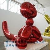 玻璃鋼氣球狗雕塑 電鍍狗雕塑 玻璃鋼雕塑電鍍雕塑定製