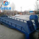 移動式登車橋 特殊定做液壓登車橋 物流裝卸貨物平臺