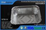 420ml鋁箔餐盒一次性餐盒廠家批發燒烤餐盒