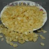 雲南滿澤皁角米產地,精選雪蓮子皁角米的做法及食用方法禁忌