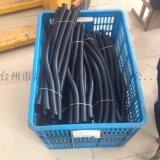 回料 原料 PE 波紋管 PA穿線管 PP電線保護管 黑色塑料軟管