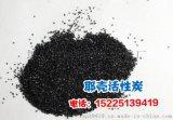 上海椰殼活性炭,高效椰殼活性炭吸附劑