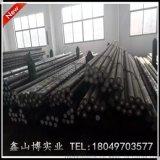 供應1Cr17Mn9Ni4N節鎳型奧氏體不鏽鋼1Cr17Mn9Ni4N圓鋼
