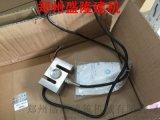 攪拌機站專用稱重感測器水計量稱重感測器優惠促銷