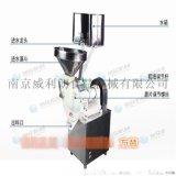 不鏽鋼磨漿機廠家 不鏽鋼磨漿機價格 不鏽鋼磨漿機哪家好