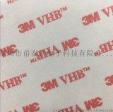3MVHB雙面膠4930 高粘性3M雙面膠 泡棉雙面膠 模切加工 IP68透氣膜 手機防水膜 對講機防水膜 IP67防水膜 透聲防水膜