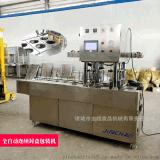 JCFH-1鴨貨連續式氣調包裝機