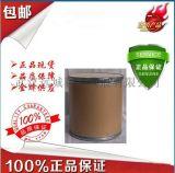 肉桂酸 (yc)  140-10-3 生產廠家 價格