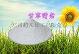 鄭州超凡食品級甜味劑甘草甜素