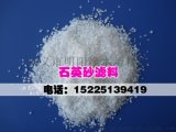 北京石英砂濾料大型生產廠家*石英砂價格
