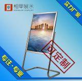 相甲展示XJ-H039不鏽鋼廣告牌 L型廣告架 鈦金酒店指示牌戶外海報展示架