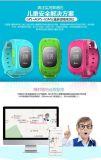 廠家直銷V.WO兒童智慧手錶gps防丟多功能兒童定位手錶一件代發
