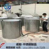 廠家直銷化工不鏽鋼容器罐 耐腐蝕耐高溫