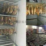 海產品烘乾機 水產品烘乾機 箱式熱泵乾燥機 熱風迴圈烘乾機 海產品魚類專用熱泵烘乾設備