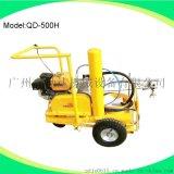 勤達QD-500H手推式冷噴標線劃線機