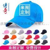 瀋陽帽子定製 定做廣告帽