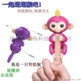 指尖猴崽電子寵物WowWee創意兒童玩具手指猴 Fingerlings觸摸感應指尖玩具 多彩手指猴