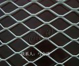 億利達公司鐵領牌標準鋼板網