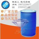 鄰苯二甲酸二甲酯131-11-3 原料廠家18872220677