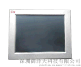 XY900防爆平板電腦