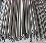 佛山高要求不鏽鋼精密管 南海316L不鏽鋼無縫管
