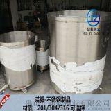 310S不鏽鋼儲物罐 化工容器不鏽鋼罐 定做找諾毅 質量保證