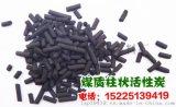 北京柱狀活性炭,北京柱狀活性炭價格