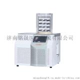 小型冷凍乾燥機廠家電話