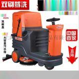 工廠車間用洗地車,電動駕駛式自動洗地車