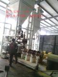PHJ120玉米大豆雙螺桿膨化機貂狐貉飼料專用