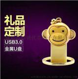 ���ٶYƷU�P ���� USB3.0���� ����U�P ����YƷ ���Ի�USB u�P������