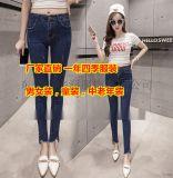 廣州最大的尾貨牛仔褲批發市場韓版牛仔褲彈力修身九分牛仔褲高腰牛仔褲批發
