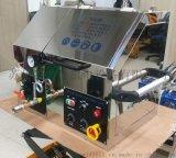 工業用乾冰清洗機 清洗模具、設備、閥門
