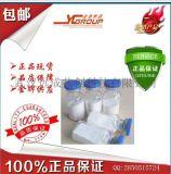 醫藥級|混旋肉鹼鹽酸鹽|461-05-2|18913570807